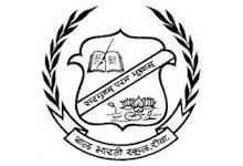 bal bharti school cbse syllabus allahabad uttar pradesh